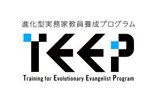 TEEP_logo.png